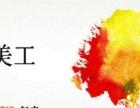 宁波电子商务职业培训 鄞州万达淘宝开店网页设计培训