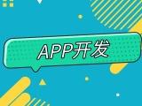 太原APP开发公司-按需定制-科辉荣盛