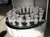 32头洗瓶机 白酒瓶洗瓶机 陶瓷瓶罐洗瓶设备