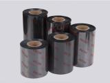 RICOH理光混合基碳带铜板纸标签适用B110A