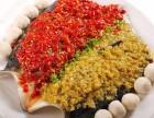 北京湘菜培训班 川湘菜厨师速成班