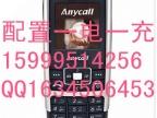 批发供应经典 叁星SCH-S139 CDMA手机 经济直板 电信手机