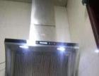 南阳专业超低价家庭保洁开荒保洁,油烟机清洗地板打蜡