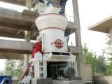 河南生产厂家,磨粉机供应,LM立式磨粉机