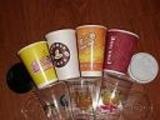 咖啡纸杯带盖,双层纸杯