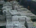 名片500张20元传单两千张130元特惠省内免费送货上门