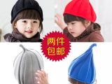 新款韩版宝宝西瓜 儿童雨伞 尖尖针织毛线帽 儿童纯色帽子批发