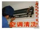 15年老店沧浪区家用中央空调 柜机挂机清洗优惠
