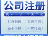 深圳罗湖代理记账报税 深圳宝安代理记账