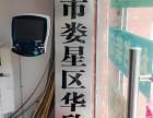 鑫意图文广告
