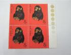 长春专业收购猴票T46等邮票年册