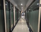全新精装场地出租适合培训、电商、贸易、办公等行业