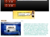 低价 FMN-油酰肌氨酸十八烷胺盐单油酸