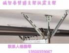 保定抗震支架 城市综合管廊支架 装配式成品支架