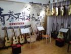 合肥蜀山区琥珀吉他培训/成人吉他培训