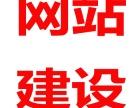 北京网站建设,北京网站制作,北京网站设计
