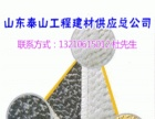 水产养殖膜 国标/美标全新料防渗土工膜