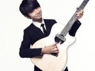 哈尔滨吉他尤克里里学校 吉他尤克里里老师 吉他尤克里里培训