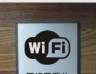 长春酒店wifi安装,长春网络wifi安装