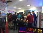 苹果华为OV三星小米手机分期,0首付真0元购,深圳多区连锁店