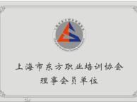 上海金山护工公司专职提供沪上家政品质生活服务