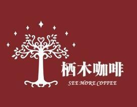 栖木咖啡加盟