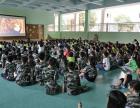 南通中小学生夏令营,战旗加强孩子自律能力