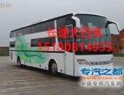 从苏州到漳州卧铺客车((15190814935))汽车直达客