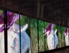 LED租赁屏生产商