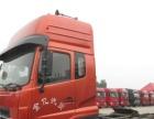 低价出售国三二手货车、牵引车、半挂车,340,380.420