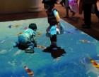 陕西投影互动游戏系统,西安投影互动游戏系统