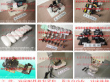 AMADA冲床电路故障维修,双联电磁阀阀芯-成型机快速换模系