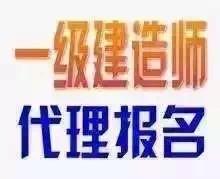 专升本,学历提升,资格认证,就来潍坊硅谷教育