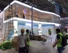 成都家具展展台推荐设计搭建工厂 四川成都特装展台设计制作公司