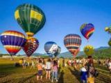 德阳热气球出租租赁商业活动策划