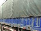 4个月欧曼GTL高栏货车出售