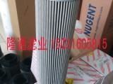 钢厂DP602EA03V/-W抗燃油滤芯批发厂家