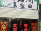 丽景蓝湾b区商铺精装修出租出售