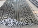 太原华昌专业供应成分纯净纯铁
