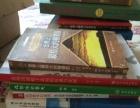 正品新华书店的书转让