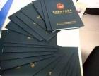 兰州锦华致力于商标注册专利申请,免费为客户起名测名