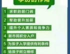 深圳成人高考学历大专培训 龙华大浪成人大专高考大专学历培训