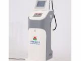 新浩牌SH-600A-1中医磁热理疗仪综合理疗机