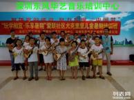 深圳吉祥零基础尤克里里 吉他培训班龙岗中心城附近