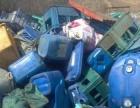 塑料厂大量高价回收蓝色塑料桶 塑料筐 塑料破碎料