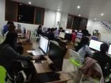 电脑基础 平面设计 模具设计 东翔电脑培训