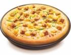 瓦萨里现烤披萨加盟费多少钱/现烤披萨加盟费/总部扶持开店