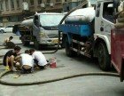 广州市疏通管道/清理化粪池/敬请来电