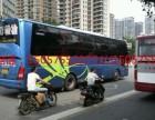 从乐清/柳市到淮安 客车大巴车司机电话 15057-5523