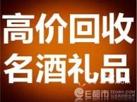 杭州回收烟酒 杭州回收老酒 杭州烟酒回收公司 金鹰商行